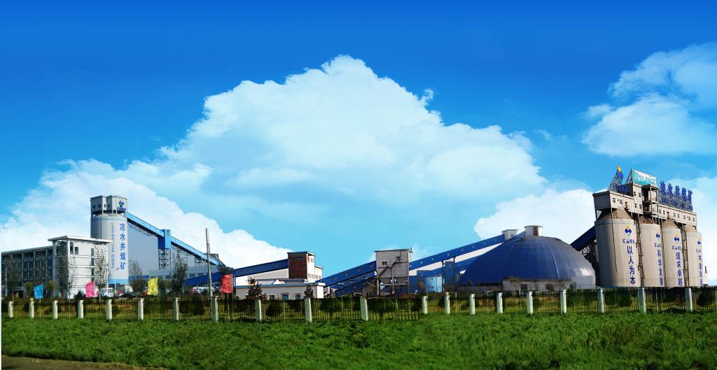汇通能源_xx能源(集团)开发有限公司 煤矿机械设备制造项目可行